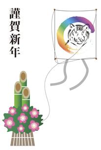 虎の凧と門松の年賀状のイラスト素材 [FYI04950639]