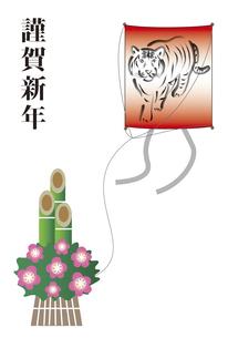 虎の凧と門松の年賀状のイラスト素材 [FYI04950643]