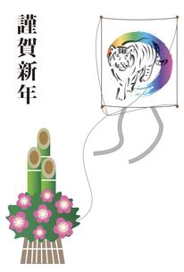 虎の凧と門松の年賀状のイラスト素材 [FYI04950648]