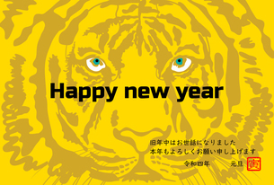 正面を向いた虎の顔のアップ【年賀状テンプレート】のイラスト素材 [FYI04950849]