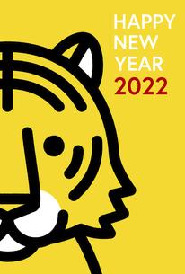 2022 年賀状 寅のイラスト素材 [FYI04951112]