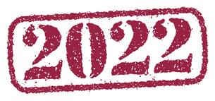 2022 年賀状素材 Happy New Year スタンプ イラストのイラスト素材 [FYI04951539]