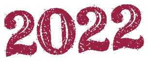 2022 年賀状素材 Happy New Year スタンプ イラストのイラスト素材 [FYI04951541]