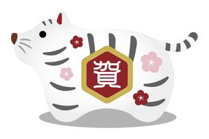 2022 令和4年 年賀状素材 / 可愛らしいトラの置き物イラストのイラスト素材 [FYI04951547]