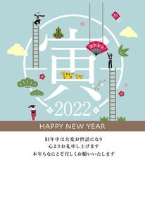 2022 令和4年 年賀状テンプレート / スタイリッシュ・おしゃれ系イラストのイラスト素材 [FYI04951565]
