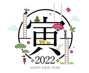 2022 令和4年 年賀状テンプレート / スタイリッシュ・おしゃれ系イラストのイラスト素材 [FYI04951568]