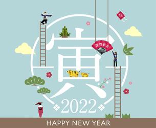 2022 令和4年 年賀状テンプレート / スタイリッシュ・おしゃれ系イラストのイラスト素材 [FYI04951569]