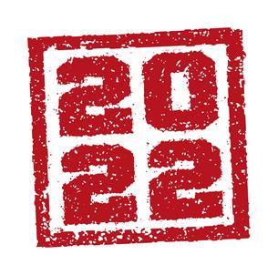 2022 令和4年 年賀状素材 / 角ハンコ(判子) ・スタンプ ベクターイラスト / 2022のイラスト素材 [FYI04951573]