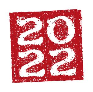 2022 令和4年 年賀状素材 / 角ハンコ(判子) ・スタンプ ベクターイラスト / 2022のイラスト素材 [FYI04951579]