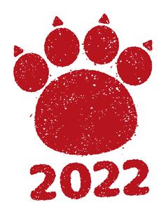 2022 令和4年 年賀状素材 / 虎・寅の足跡 スタンプ イラストのイラスト素材 [FYI04951587]