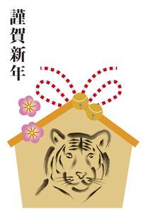 虎の絵馬の年賀状のイラスト素材 [FYI04952230]