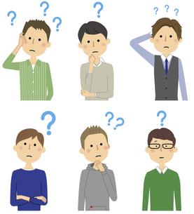 若い男性 疑問のイラスト素材 [FYI04952989]