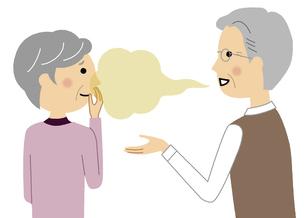 口臭がキツいシニア男性 会話のイラスト素材 [FYI04953111]