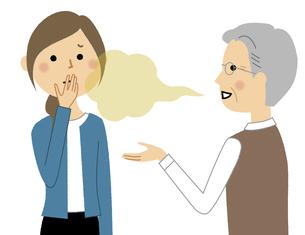 口臭がキツいシニア男性 会話のイラスト素材 [FYI04953112]