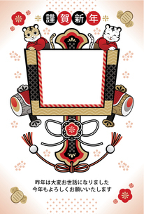 寅年イラスト年賀状デザイン打ち出の小槌虎和風フレーム謹賀新年のイラスト素材 [FYI04953307]
