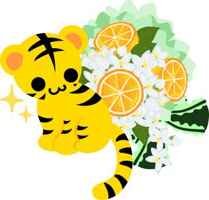 可愛い虎ちゃんとオレンジのブーケのイラストのイラスト素材 [FYI04953471]
