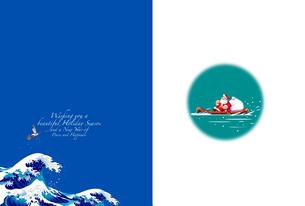 クリスマスカード,荒波越えて旅するサンタクロースのイラスト素材 [FYI04954004]