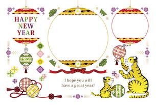 寅年イラスト年賀状デザイン毬で遊ぶ虎の親子カラフルフレーム枠のイラスト素材 [FYI04954059]