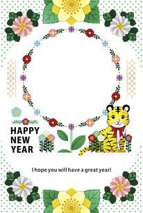 寅年イラスト年賀状デザイン虎の子と花カラフルフレーム枠のイラスト素材 [FYI04954060]