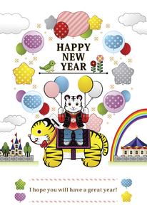 寅年イラスト年賀状デザイン虎の乗り物と風船と虎の子供カラフルのイラスト素材 [FYI04954061]