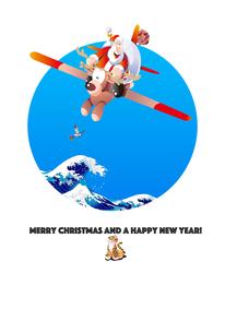 クリスマスカード,荒波越えて旅するサンタクロースのイラスト素材 [FYI04954597]