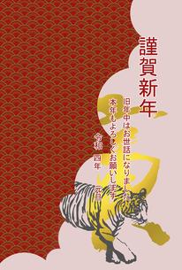 和風模様を基調に筆文字の寅と、トラの絵を配したのイラスト素材 [FYI04955256]