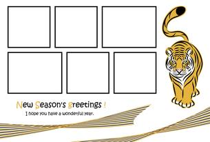 寅年 フォトフレーム年賀状テンプレート 悠々と歩く虎 シンプル イラストのイラスト素材 [FYI04959160]
