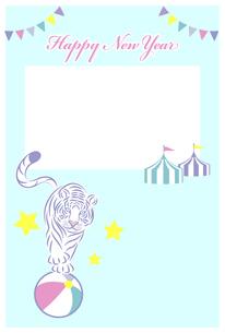 寅年 フォトフレーム年賀状テンプレート サーカス団の虎 シンプル イラストのイラスト素材 [FYI04959168]