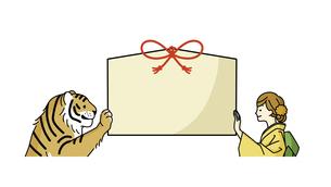 虎と着物姿の女性と絵馬のイラスト素材 [FYI04960303]