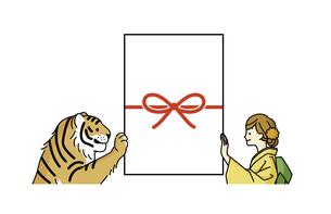 虎と着物姿の女性とお年玉のイラスト素材 [FYI04960306]