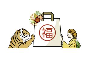 虎と着物姿の女性と福袋のイラスト素材 [FYI04960309]