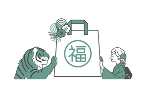 虎と着物姿の女性と福袋-2色のイラスト素材 [FYI04960311]
