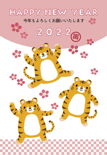 2022年 寅年 年賀状 縦 01のイラスト素材 [FYI04961035]