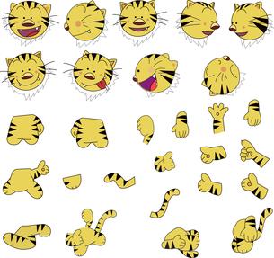 虎のキャラクターのパーツで可愛いポーズを組み立てようのイラスト素材 [FYI04961353]