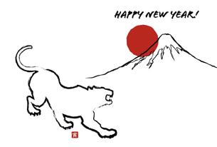 寅年の年賀状テンプレート 富士山と日の出のイラスト素材 [FYI04964010]