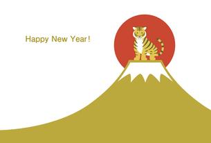 寅年の年賀状テンプレート 富士山と日の出のイラスト素材 [FYI04964011]